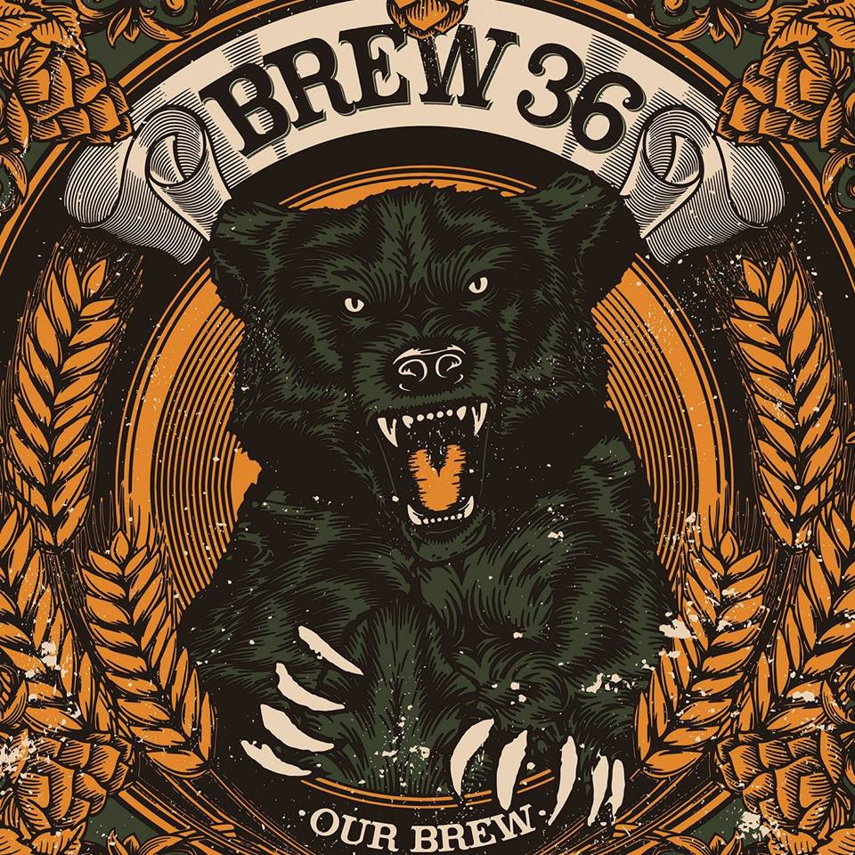 ourbrew